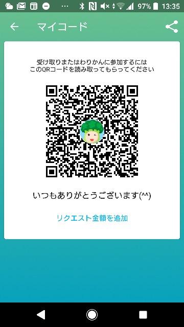 f:id:sakigakenews:20190527154248j:image