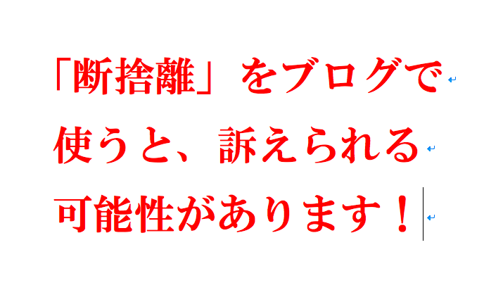 f:id:sakigakenews:20190606131458p:plain