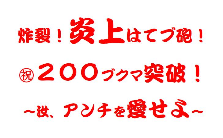 f:id:sakigakenews:20190627143812p:plain