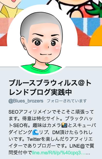 f:id:sakigakenews:20190702131649p:plain