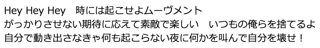 f:id:sakigakenews:20190728074114p:plain