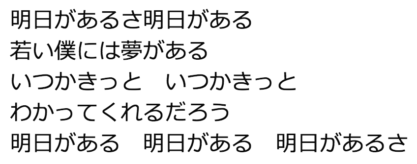 f:id:sakigakenews:20190728074425p:plain