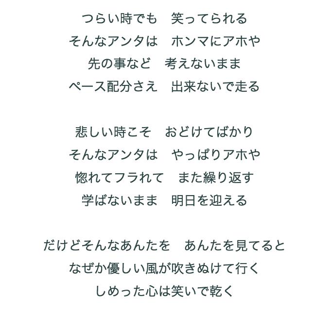 f:id:sakigakenews:20190728075441p:plain