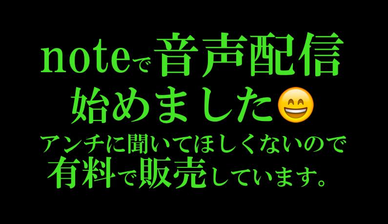 f:id:sakigakenews:20190806184148p:plain