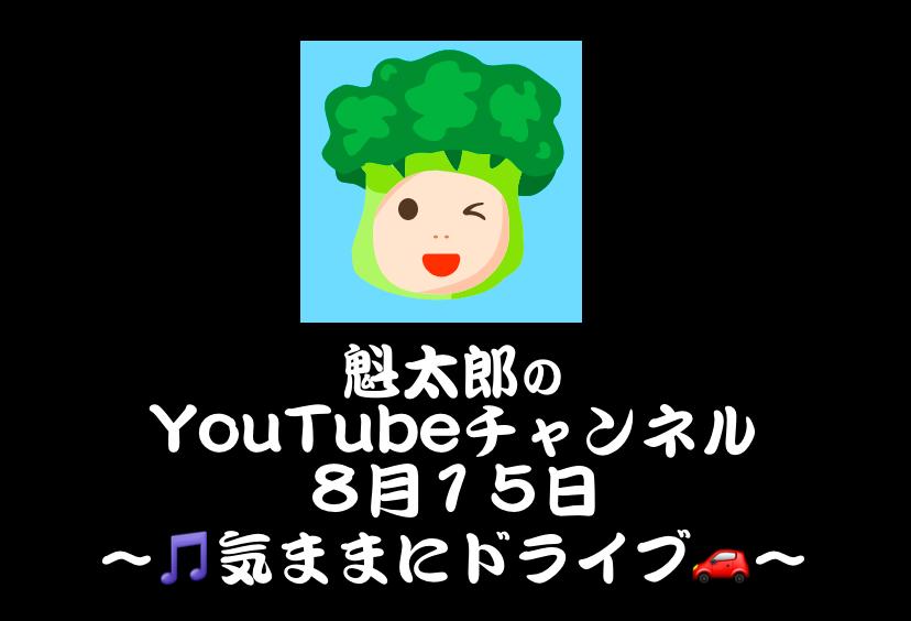 f:id:sakigakenews:20190815075341p:plain