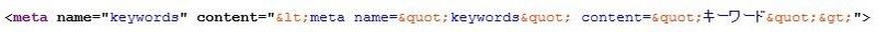 ページのソースコード