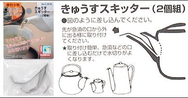 f:id:sakiimamura:20200616171451p:plain