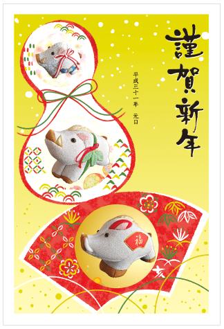 f:id:sakiimamura:20200617134235p:plain