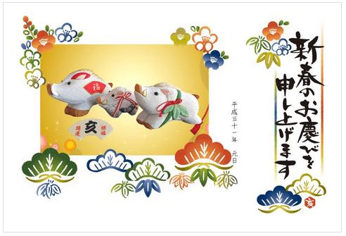 f:id:sakiimamura:20200617134257p:plain