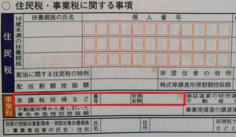 f:id:sakiimamura:20200707204231j:plain