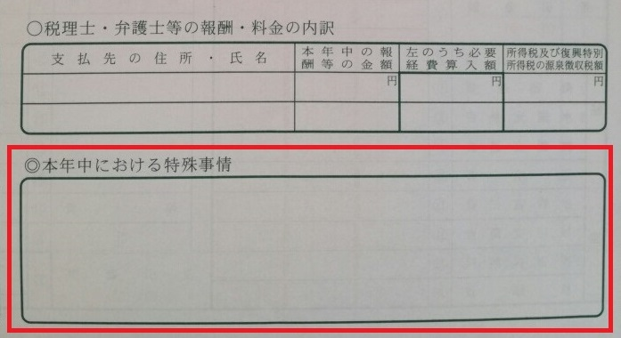 f:id:sakiimamura:20200707204435j:plain