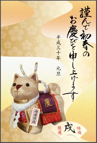 f:id:sakiimamura:20201102150941p:plain