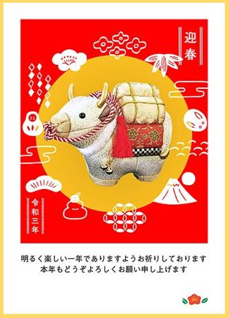 f:id:sakiimamura:20201102152000p:plain