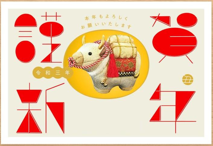 f:id:sakiimamura:20201102152638p:plain