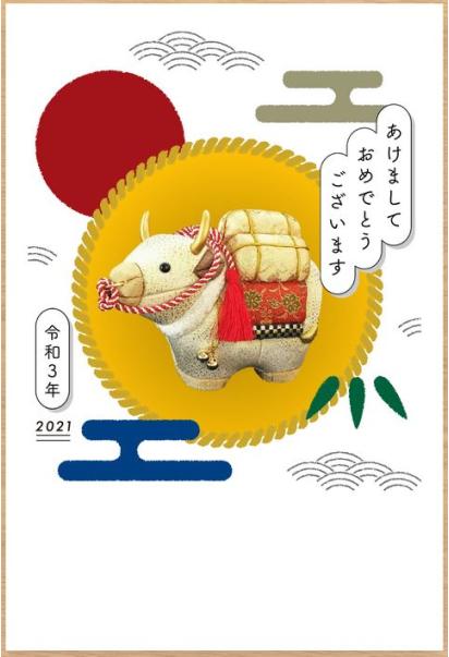 f:id:sakiimamura:20201102152855p:plain