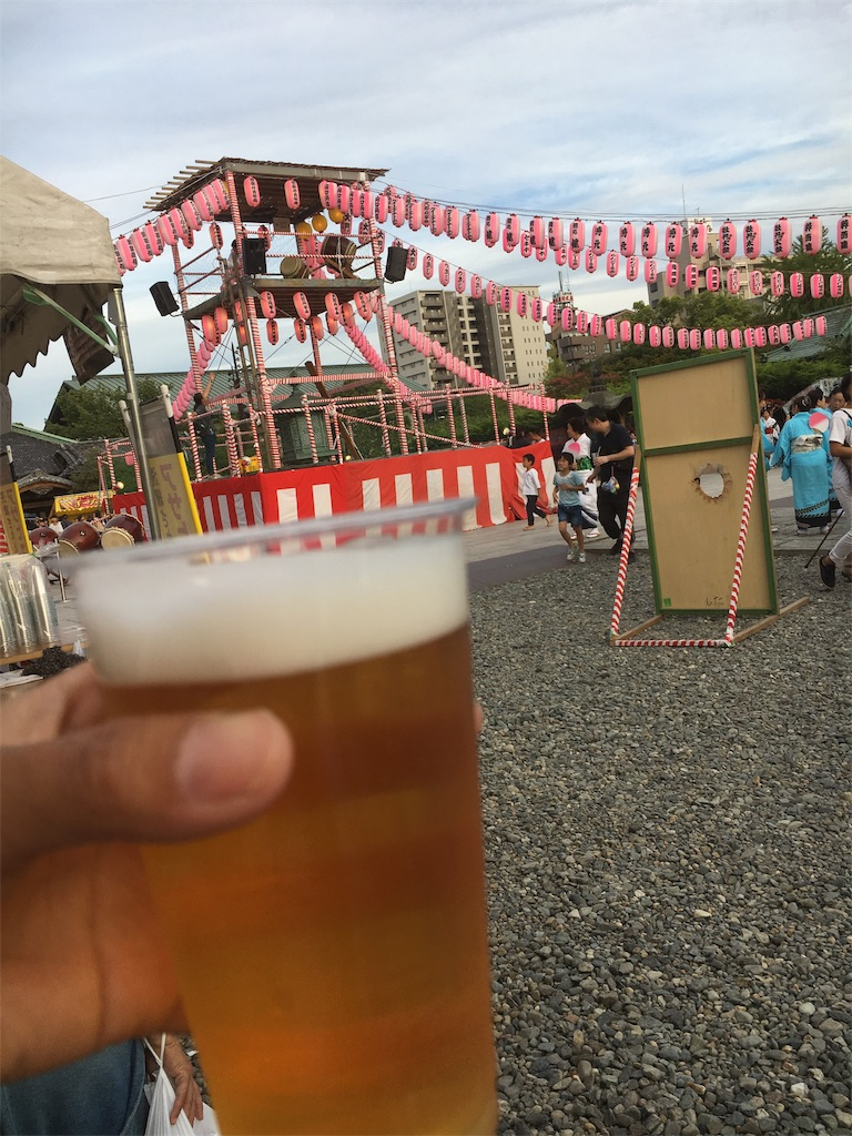 f:id:sakiiro:20180819213123j:image