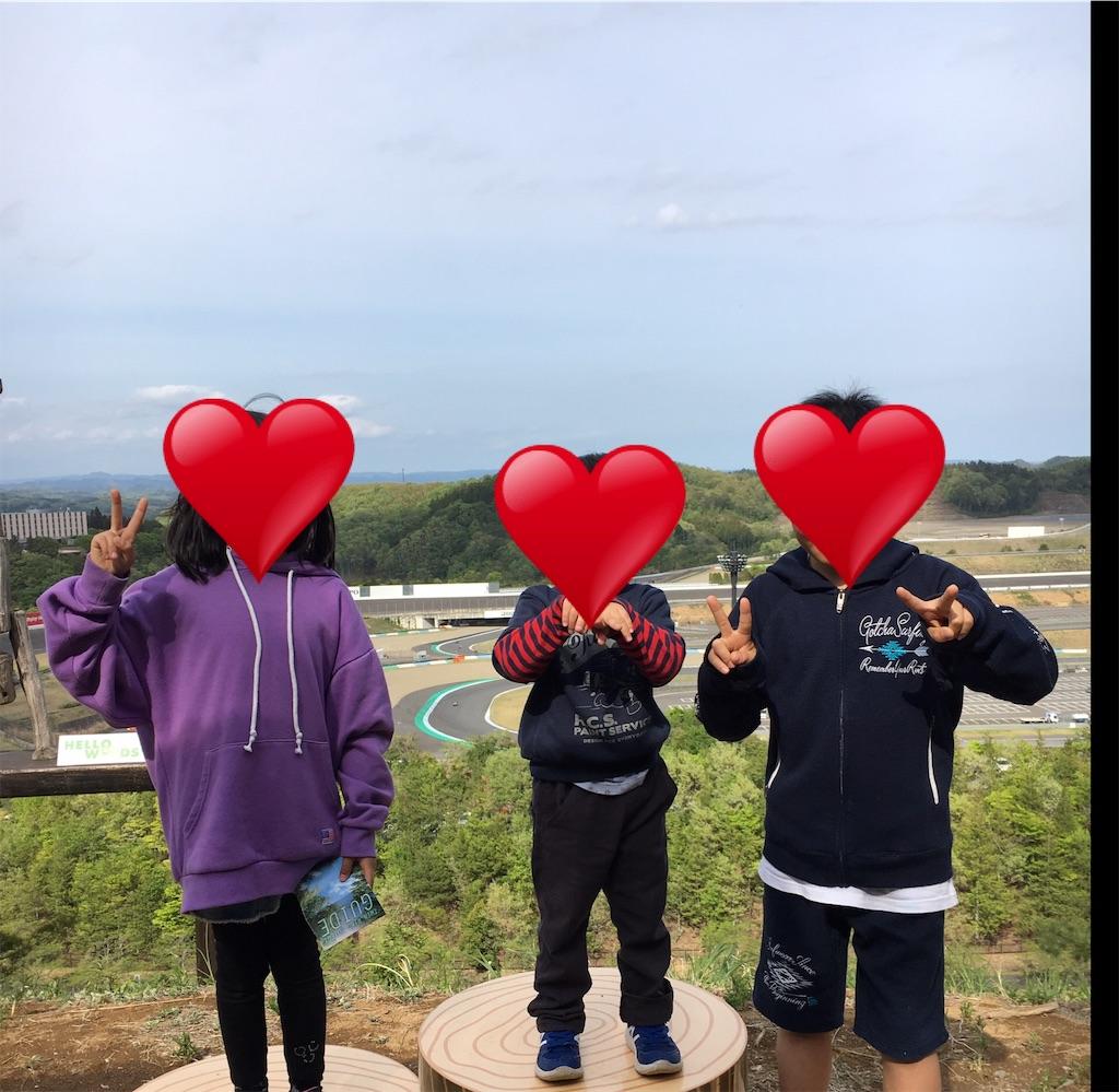 f:id:sakiiro:20190509161014j:image