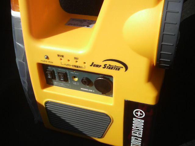安い便利な充電スターター