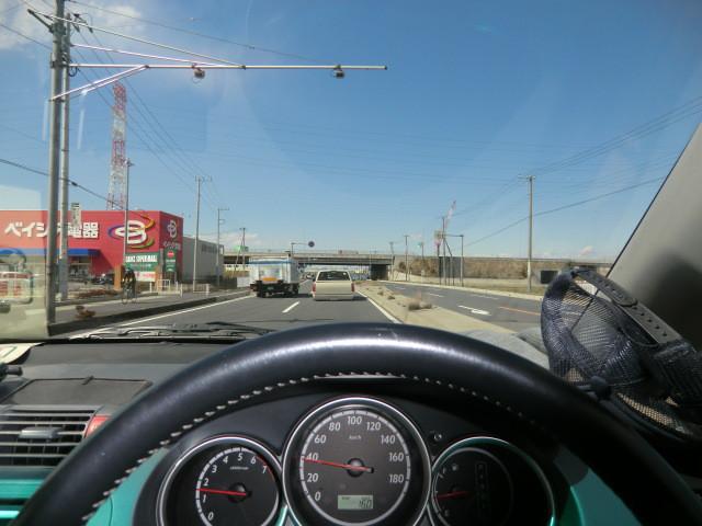 ペタペタに車高低い車