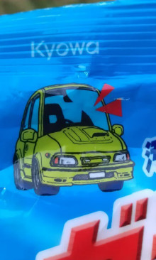 内装ホイールの出張修理☆佐藤企画のブログ-ガラスクリーナー (1)s-.jpg