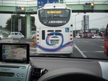 内装ホイールの出張修理☆佐藤企画のブログ-上尾循環バス