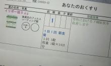 内装ホイールの出張修理☆佐藤企画のブログ-イリボー