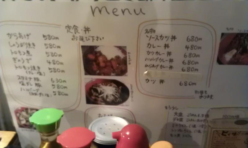 内装ホイールの出張修理☆佐藤企画のブログ-ともや食堂のカツカレー