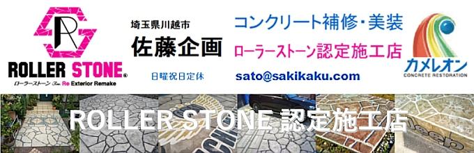 f:id:sakikaku2009:20180823100831j:plain