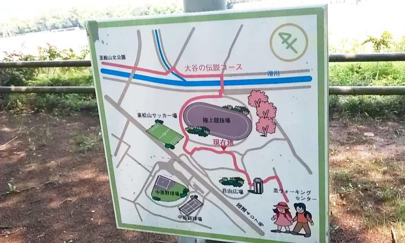 内装ホイールの出張修理☆埼玉の佐藤企画-東松山市岩鼻運動公園
