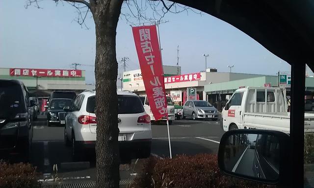 内装ホイールの出張修理☆埼玉の佐藤企画-ビバホーム閉店セール