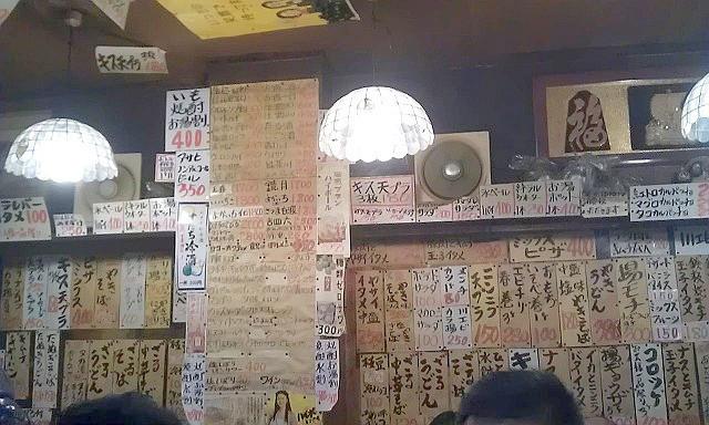 内装ホイールの出張修理☆埼玉の佐藤企画-鶴瀬の忠八