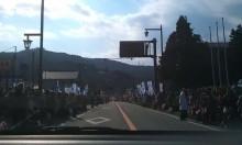 内装ホイールの出張修理☆埼玉の佐藤企画-箱根神社