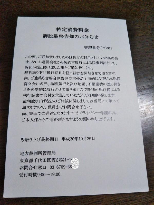 f:id:sakikaku2009:20181028211128j:plain
