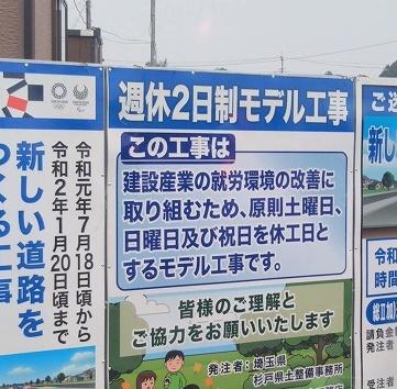f:id:sakikaku2009:20191003175726j:plain