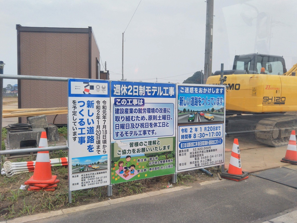 f:id:sakikaku2009:20191003175731j:plain