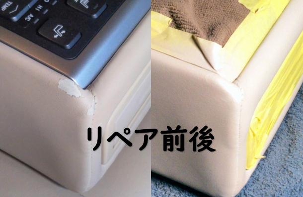 f:id:sakikaku2009:20191006215946j:plain
