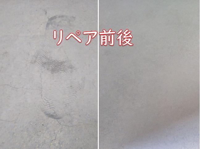 f:id:sakikaku2009:20191028222322j:plain