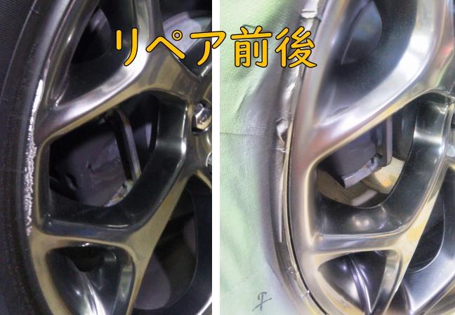 f:id:sakikaku2009:20191030213213j:plain
