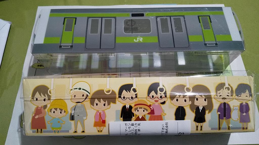 f:id:sakikaku2009:20191030223219j:plain