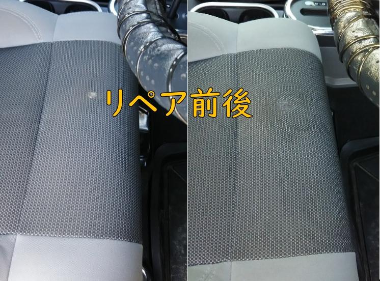 f:id:sakikaku2009:20191103175838j:plain