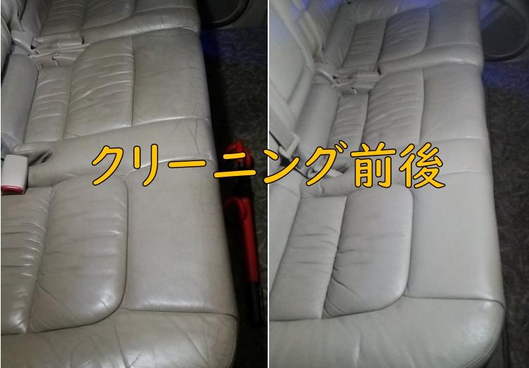 f:id:sakikaku2009:20191103182320j:plain