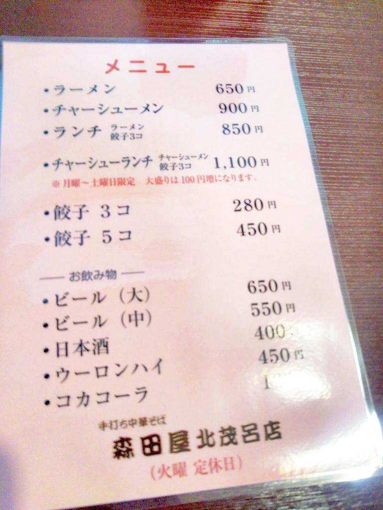 f:id:sakikaku2009:20191103220325j:plain