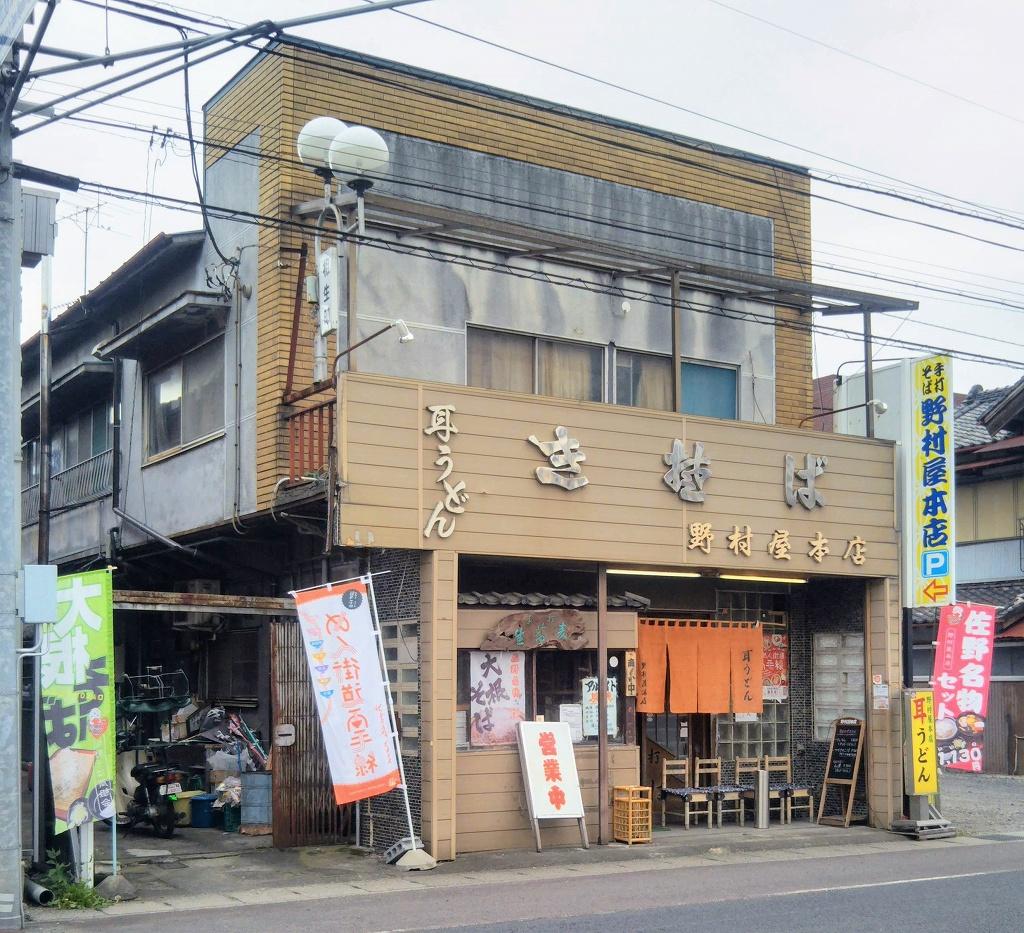 f:id:sakikaku2009:20191103221805j:plain