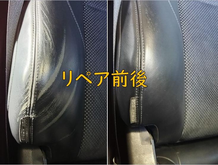 f:id:sakikaku2009:20191112213817j:plain
