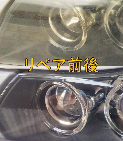 f:id:sakikaku2009:20191112225231j:plain