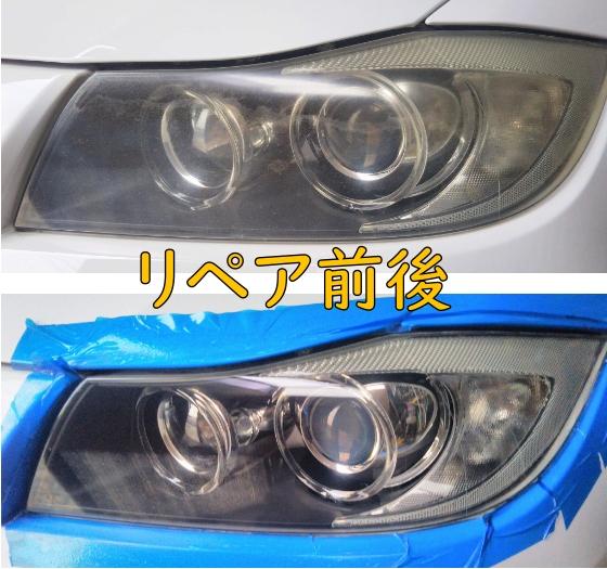 f:id:sakikaku2009:20191112225235j:plain