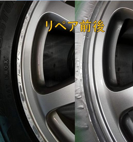 f:id:sakikaku2009:20191115232123j:plain