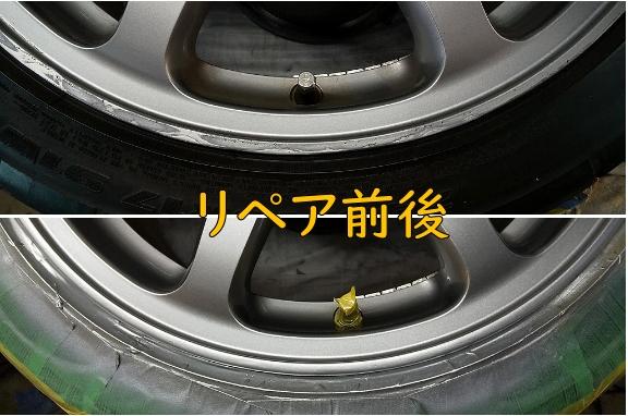 f:id:sakikaku2009:20191115232142j:plain