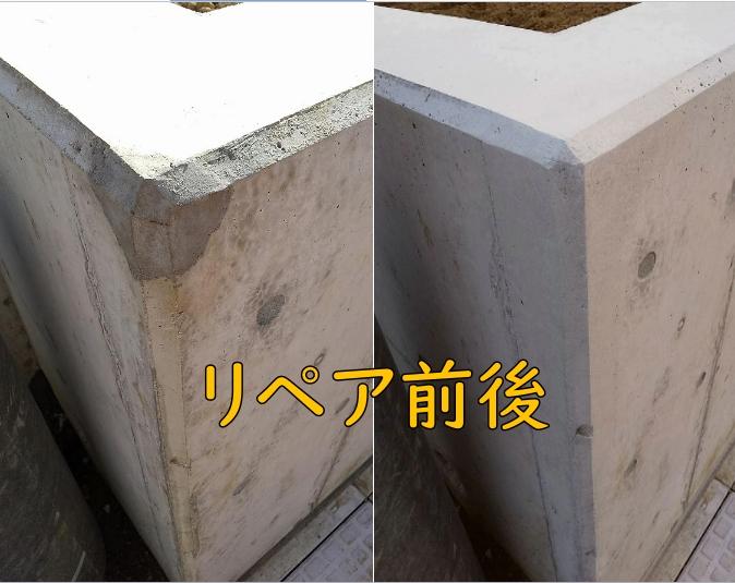 f:id:sakikaku2009:20191117181240j:plain