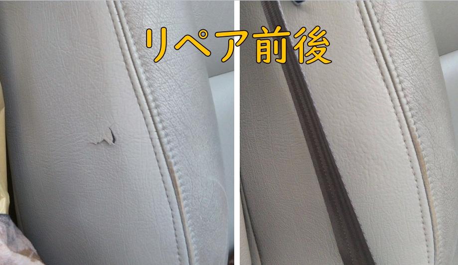 f:id:sakikaku2009:20191130220405j:plain